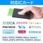 電子マネー残高表示機能付きカードケース