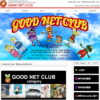 GOOD NET CLUB