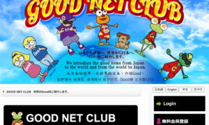 GOOD NET CLUB
