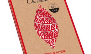 明治 ザ・チョコレートを購入したいけど