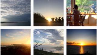 1日の始まりに #朝日 #サンライズ #sunrise
