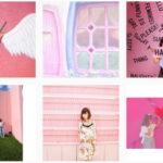 沢山の投稿 #ピンクの壁