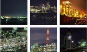 非日常的世界 #工場夜景