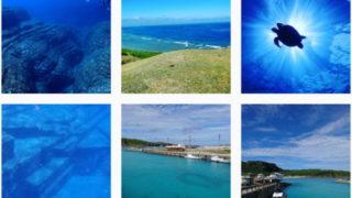 日本最西端の島 #与那国島