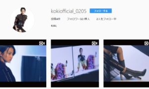 モデル #koki