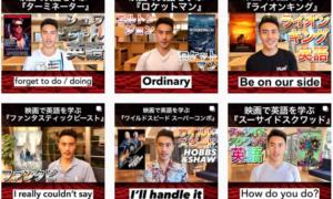 英語がもっと身近になるYoutube動画でヒヤリングがアップ @ichiro_english