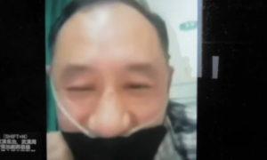 新型ウイルス、李文亮医師が死去 中国・武漢