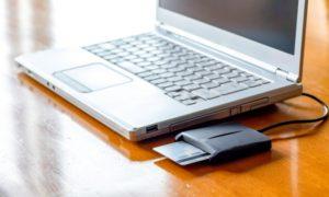 特別定額給付金のオンライン申請受付について