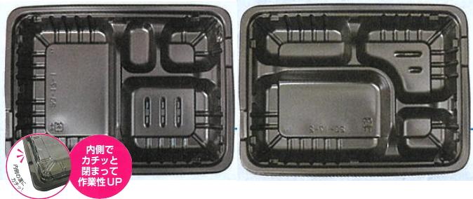 お弁当の容器